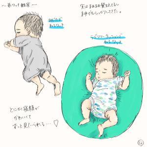 【双子】お昼寝スケッチ