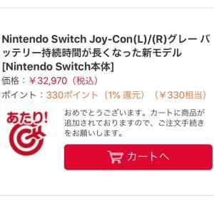【ゲーム】Nintendo Switchの抽選販売に…