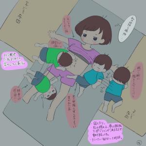 【双子】すごすぎる寝相と寝かしつけ事情。