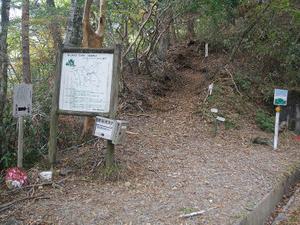 山梨百名山「八紘嶺」に登る