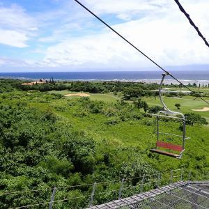宮古島の海を一望 「ザ シギラリフト オーシャンスカイ」