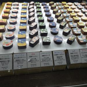 京都のおしゃれなお土産&日本酒をお得に試飲☆駐車場情報もちょこっと♪