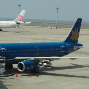 名古屋~ハノイ VN347 ビジネスクラス シートやアメニティなど