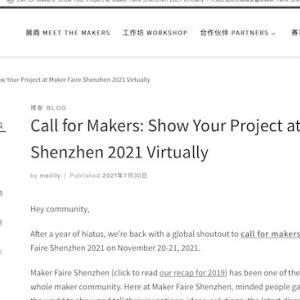 Maker Faire Shenzhen 2021