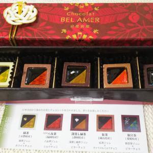 ベル・アメール京都別邸 瑞穂のしずく:お茶5コ