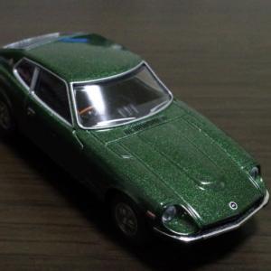 日産フェアレディZ(S30)
