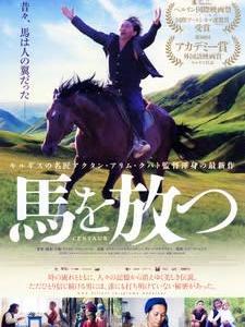 2018年公開・外国映画ベストテン