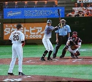 東京で新たに35人感染累計5783人
