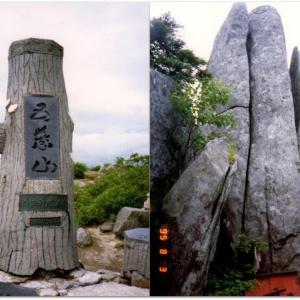 【磐座・巨石・神社】五葉山神社と巨石群@ 岩手県釜石市甲子町