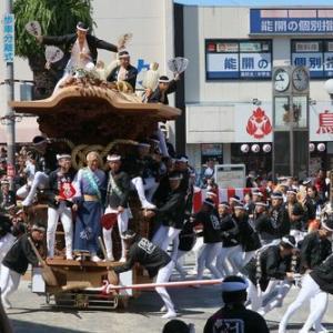 2019年岸和田だんじり祭り 宵宮(午前曳行)