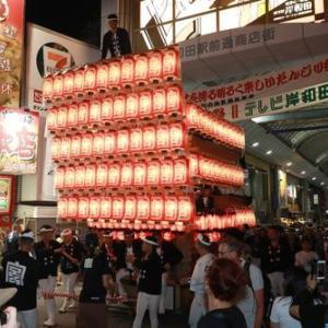 2019年岸和田だんじり祭り 宵宮(灯入れ曳行)