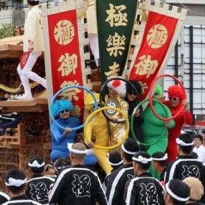 2019年東岸和田だんじり祭り 本宮しばしお待ちを!