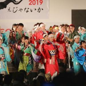 第16回泉州YOSAKOIゑぇじゃないか祭り 本祭(メイン会場)