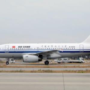 中国国際航空のA319を撮影に第2ターミナルへ