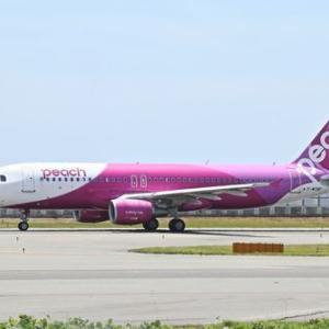 ピーチ5号機(JA805P)が新天地へ