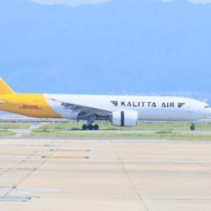 カリッタ エアのB777が関空に飛来