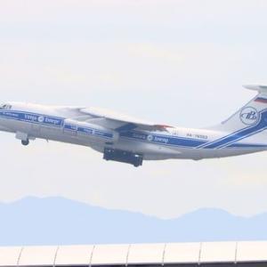 昨日関空に飛来した、ILー76をお見送り