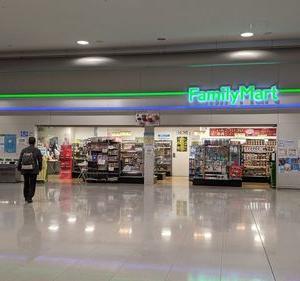 関空第1ターミナルリノベーション工事に伴い、ファミリーマートが閉店