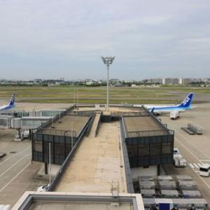 今年2回目の伊丹空港へ