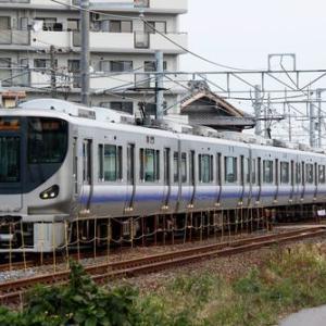 7月1日から鉄道運輸規定が変わり、鉄道事業者による手荷物検査が可能になります。