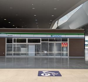 ファミリーマート関空店、8月5日オープンです。