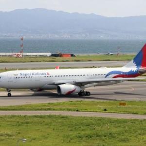 ネパール航空、関空に就航