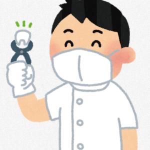 21 感染予防に口腔ケア
