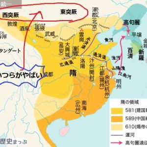 第4回 朝鮮半島の戦いに日本が参戦! ~厄介な隣国とのかかわりの始まり~