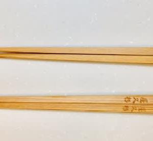 屋久杉の箸様々