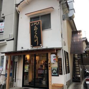 二代目 麺家あくた川(ラーメン)