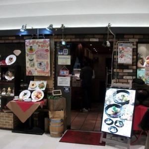 P ダイニング 京都アバンティ店(レストラン/ダイニンバー)