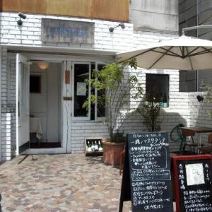 北山LANTERN(イタリアンレストラン)