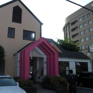 ウイズ・ユー(喫茶店)