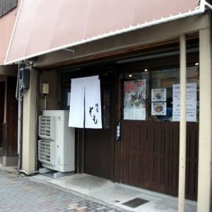 麺屋 とも (ラーメン)