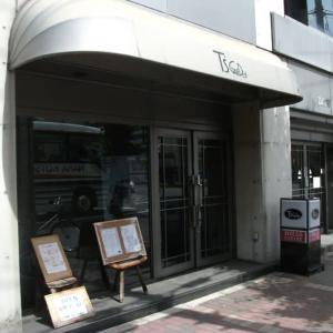 ティーズガーデン(喫茶店)