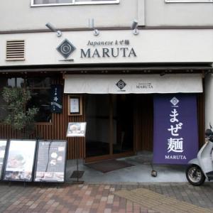 ジャパニーズまぜ麺 マルタ(まぜ麺)