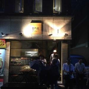 まんざら亭 三条高倉(居酒屋)