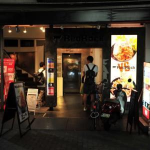 レッドロック 京都六角通り店(ローストビーフ専門店)