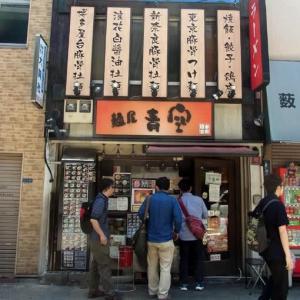 麺屋 青空 千日前通り店(ラーメン)