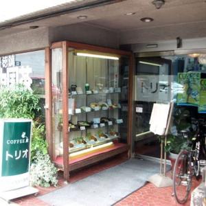 coffee トリオ(喫茶店)