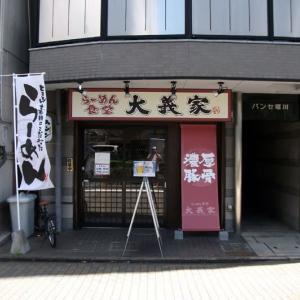 らーめん食堂 大義家(ラーメン)