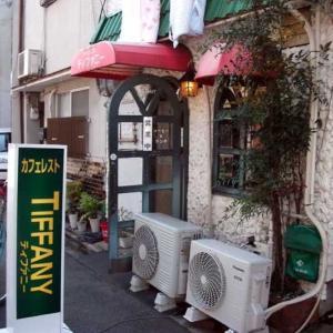 カフェレスト ティファニー(喫茶店)