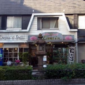 コーヒー&グリル ランバン(喫茶店)