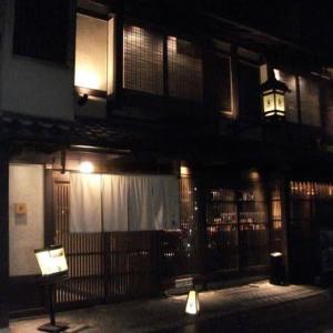 京の禅 車 四条烏丸店(居酒屋)