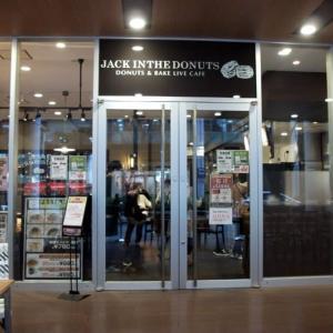 ジャックインザドーナツ イオンモールKYOTO店(ドーナツカフェ)