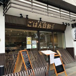 京うまれ ごはん日和 烏丸丸太町店(和定食)