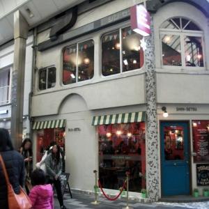SHIN-SETSU~新雪(カフェ)