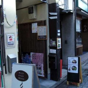 cafe&zakka ソラシド(喫茶店/雑貨)