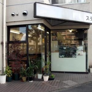 ステラ(喫茶店)