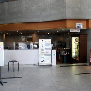 ふくすけ ウイングス京都店 (レストラン)